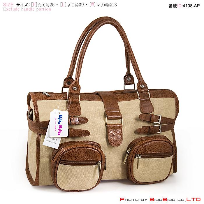 Taiwan Fashion Bags Zifashion Malaysia Handbag